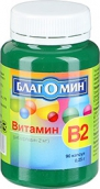 Благомин Вітамін В2 (рибофлавін) №90 капсули