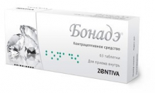 Бонадэ 2мг 0,03 мг №63 таблетки