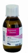 Бромгексин Никомед 0,8мг/мл раствор 150мл