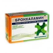 Бронхаламин №40 таблетки