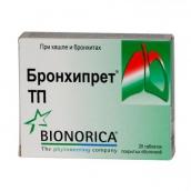 Бронхипрет тп №20 таблетки
