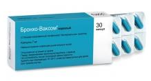 Бронхо-ваксом 7мг №30 капсулы для взрослых