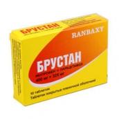 Брустан 0,725 №10 таблетки