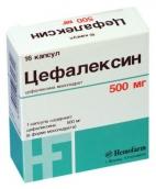 Цефалексин 500мг №16 капсули