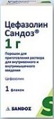 Цефазолін Сандоз порошок для розчину 1г №1 флакон