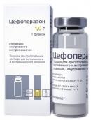 Цефоперазон порошок для розчину 1г №1 флакон