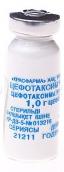 Цефотаксим порошок для розчину 1г №1 флакон /Красфарма/
