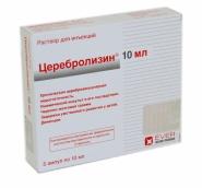 Церебролізин розчин для ін'єкцій 10 мл №5 ампули
