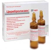 Церебролізин розчин для ін'єкцій 20мл №5 ампули