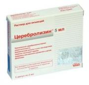 Церебролізин розчин для ін'єкцій 5мл №5 ампули