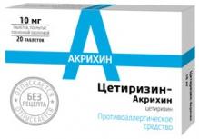 Цетиризин-Акрихин 10мг №20 таблетки