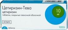 Цетиризин-Тева 10мг №30 таблетки