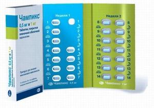 Чампикс комплект 0,5мг №11 + 1мг №14 таблетки