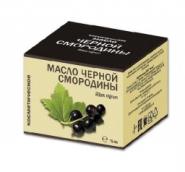 Черной смородины масло косметическое 75мл банка