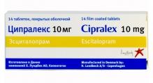 Ципралекс 10мг №14 таблетки
