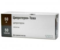 Ципротерон-Тева 50мг №50 таблетки