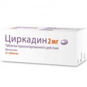 Циркадин 2мг №21 таблетки