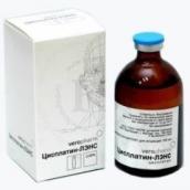 Цисплатин-ЛЕНС концентрат для розчину 0,5 мг/мл 20мл №1 флакон