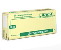 Циталопрам 20мг №30 таблетки