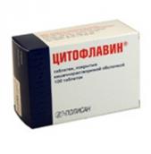 Цитофлавин №100 таблетки