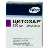 Цитозар лиофилизат для раствора 100мг №1 флакон