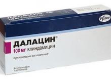 Далацин 100мг №3 суппозитории вагинальные