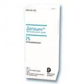 Далацин 2% крем вагинальный 40г + 7 аппликаторов