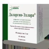 Даларгін-Елара 1мг ліофілізат для приготува. розчину для ін'єкцій №10 ампули