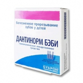 Дантинорм бэби раствор для приема внутрь гомеопатический 1мл (1 доза) №10 контейнеры