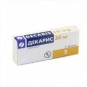Декарис 50мг №2 таблетки