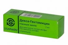 Декса-гентамицин капли глазные 5мл флакон-капельница