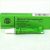Декса-гентамицин мазь глазная 2,5г