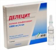 Делецит 1000мг/4мл №5 раствор для инфузий и в/м введения ампулы
