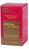 Дермаклиник Гиалуроновая кислота №90 капсулы