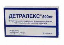 Детралекс 500мг №30 таблетки
