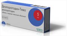 Дезлоратадин-Тева 5мг №7 таблетки