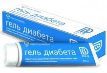 Диабета гель Диа-В 30мл