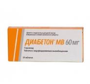 Диабетон МВ 60мг №30 таблетки