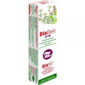 Диадент паста зубная актив туба 50мл