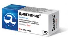 Диаглинид 2мг №30 таблетки