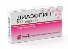 Диазолин 100мг №10 таблетки /Озон/