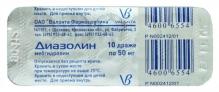 Диазолин 50мг №10 драже /Валента/