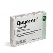 Дицетел 50мг №20 таблетки