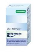 Диет Формула Цитримакс Плюс №90 таблетки