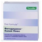 Диет Формула Фитодиурекс Калий Плюс №30 таблетки