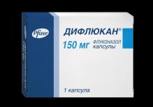 Дифлюкан 150 мг №1 капсула