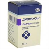 Дифлюкан 2мг/мл раствор для инфузий 50мл флакон