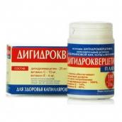 Дигидрокверцетин плюс №100 таблетки