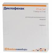 Диклофенак 25мг/мл раствор для инъекций 3мл №5 ампулы /Хемофарм/