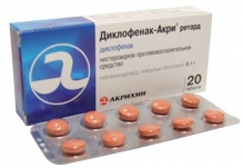 Диклофенак-акри ретард 100мг №20 таблетки